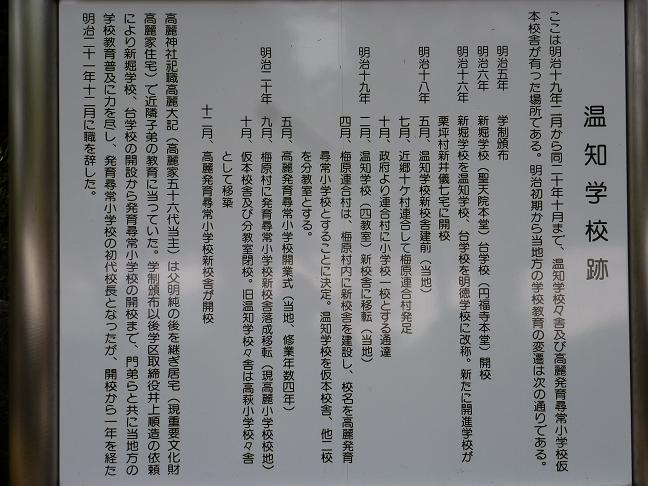 P1070052_20120524132825.jpg