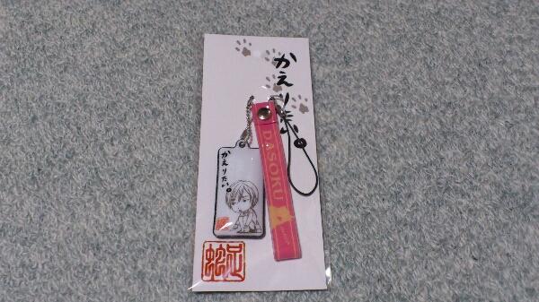 fc2blog_201205260831329d6.jpg