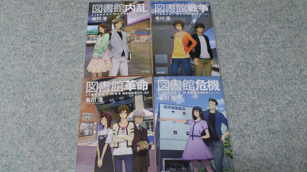 fc2blog_20120814215920f23.jpg