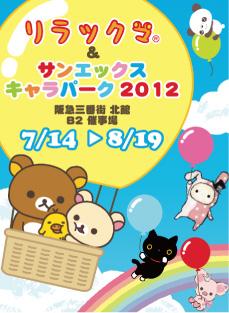 p-event01.jpg