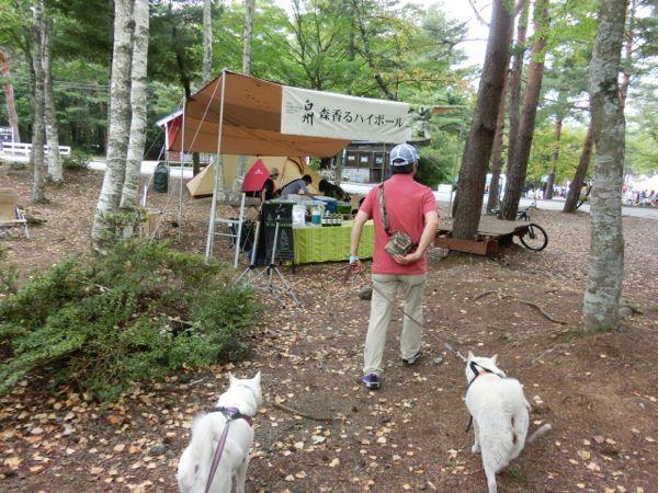 2014.10.4 PICA富士西湖2