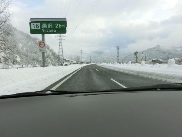 2014.12.7 関越道13