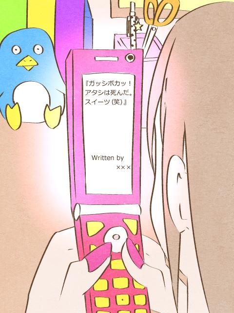 ブログ-47