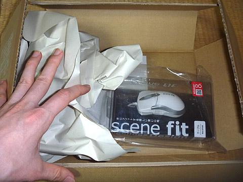 サンワサプライの「光学式マウス scene fit ホワイト」 ダンボール箱