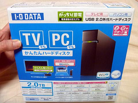 I・O・DATAの「外付ハードディスク(2TB)」 箱