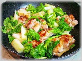 鶏肉の柚子胡椒炒め