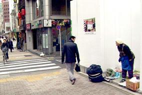 midokoro_ph3.jpg