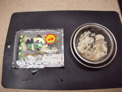 牡蠣のアヒージョ01