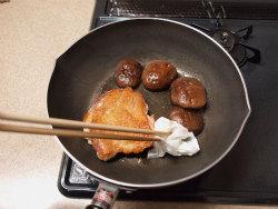 焼き椎茸と鶏のおろしポン酢08