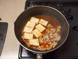 あさりと厚揚げのピリ辛煮06