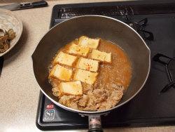 あさりと厚揚げのピリ辛煮11