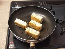 豆腐と茄子のステーキ14