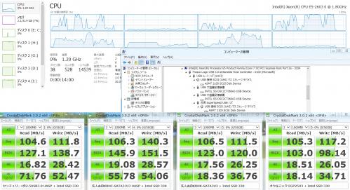 FL1100_CDM_W8_4台同時(直結ポート)