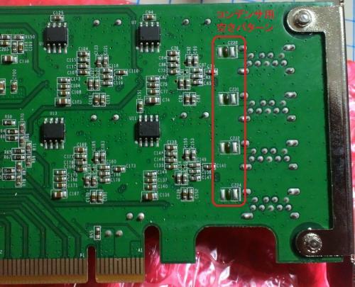 U3RX4P4裏4ホストコントローラ2