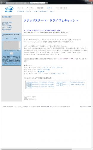 SSD520gyotaku.png