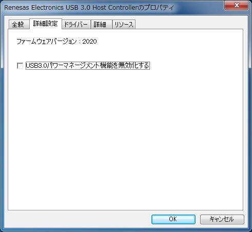 U3F.jpg