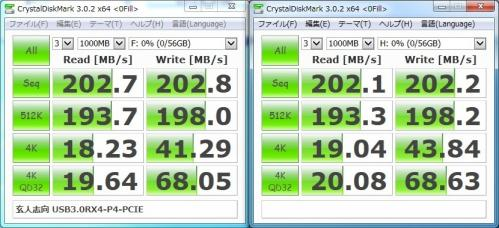 U3RX4P4_2SSD_CDM.jpg