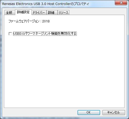 デュアルソケット・ザ・ワールド 玄人志向 USB3 0RX4-P4-PCIE レビュー #2