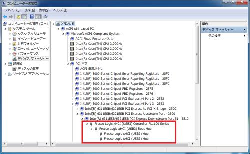 X7DALE_PCIU_USB30.png