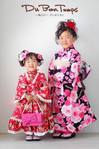 20130629七五三りんちゃんとおねえちゃんのそらちゃん