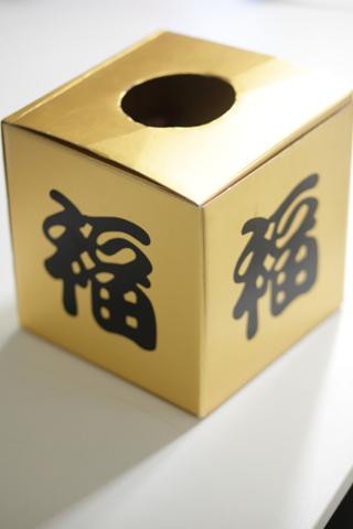20130629秘密BOX