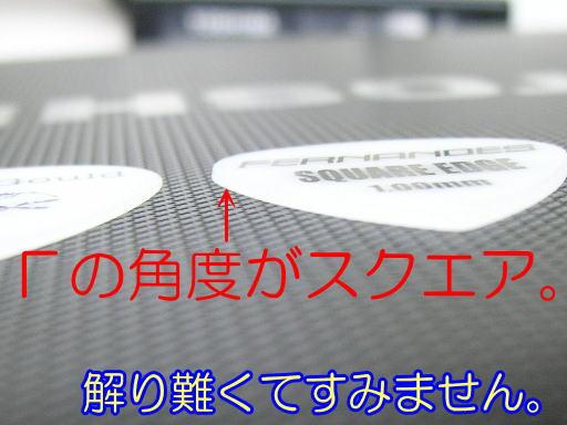 201207064.jpg