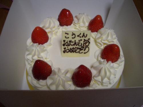 苺のケーキになりました