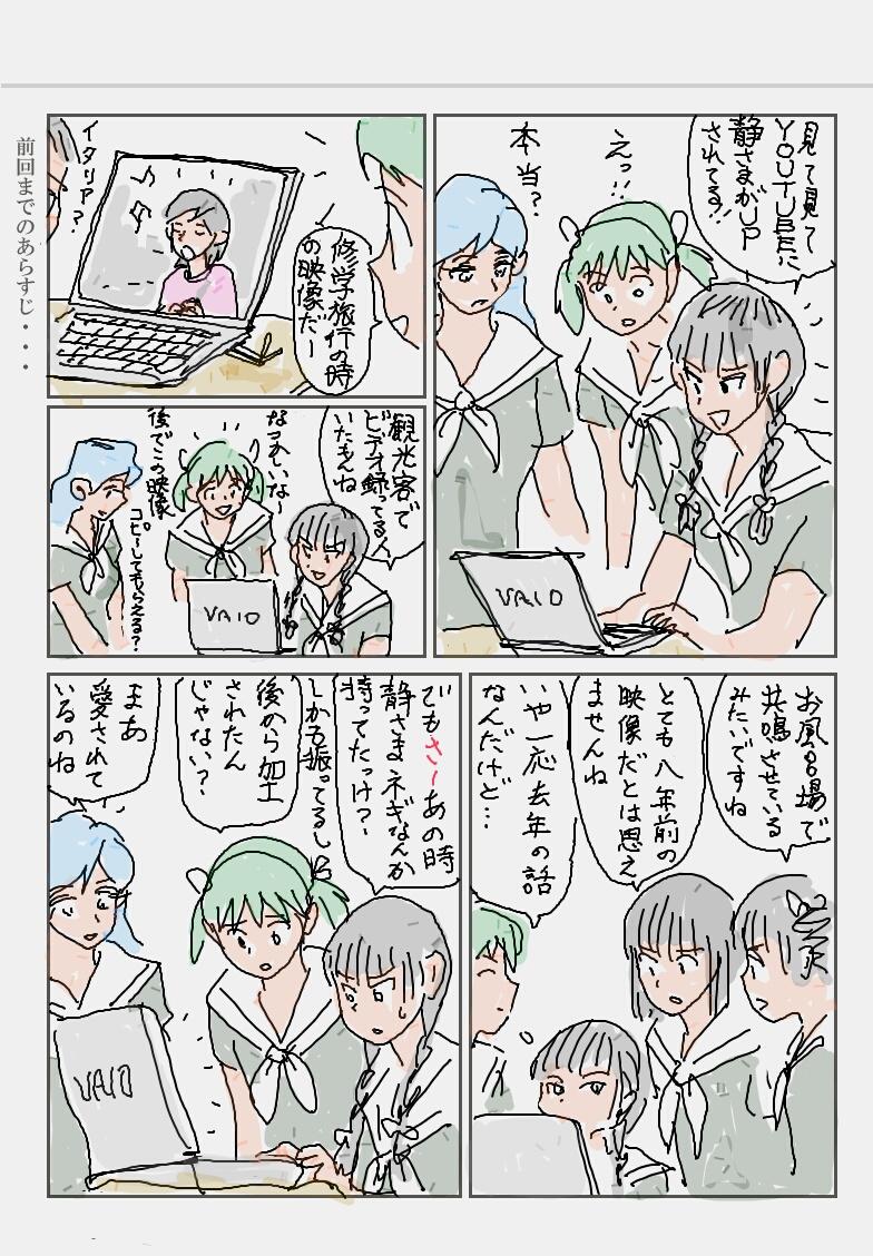 歌姫_01