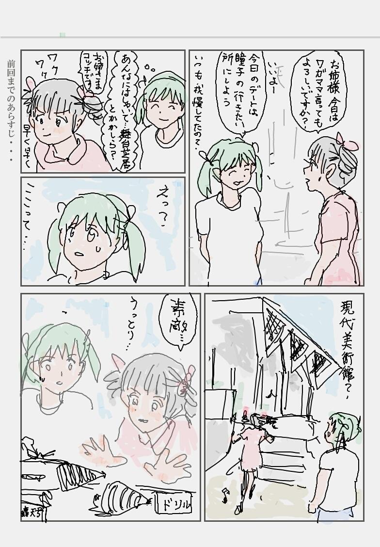 特撮_01