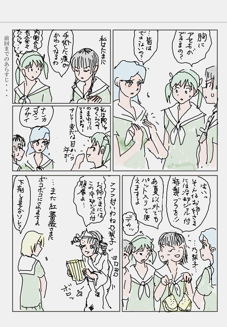 猛暑2_01