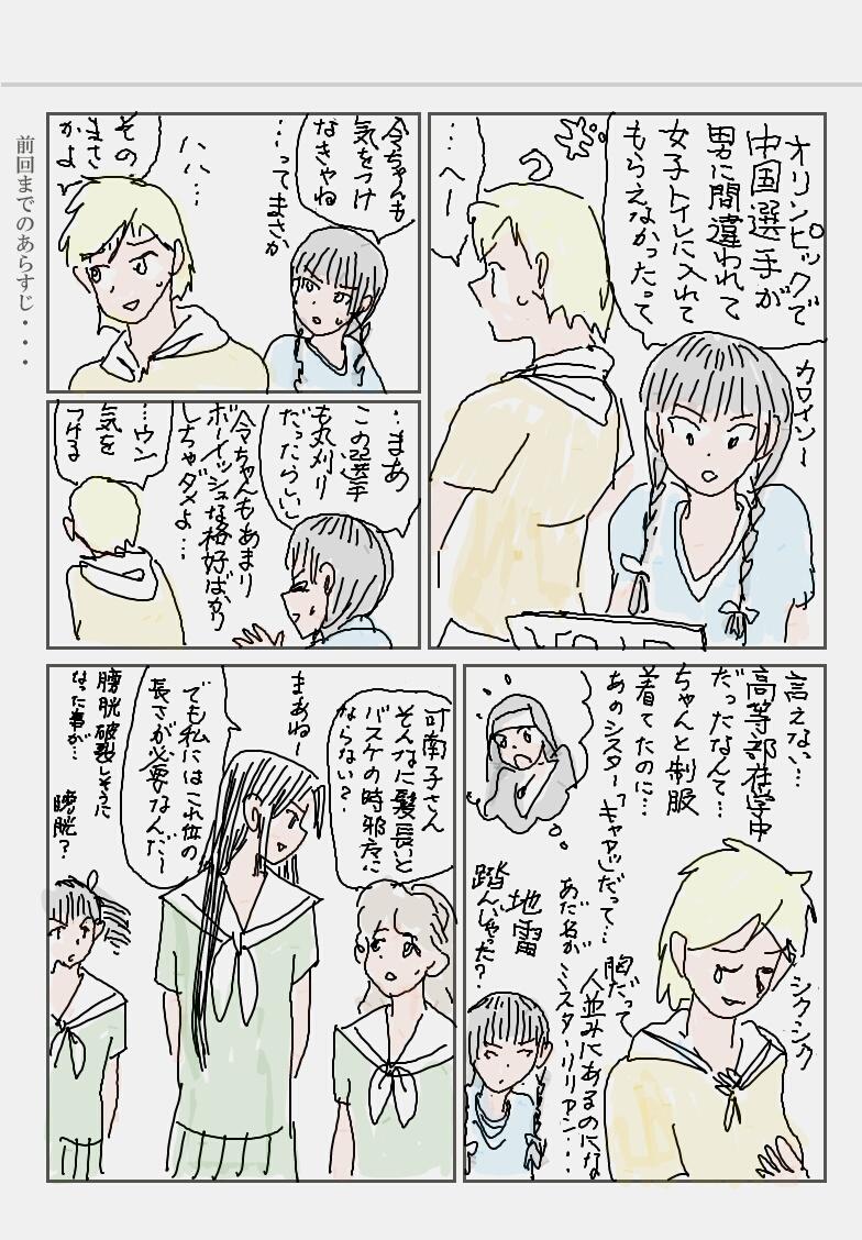 ジェンダー_01