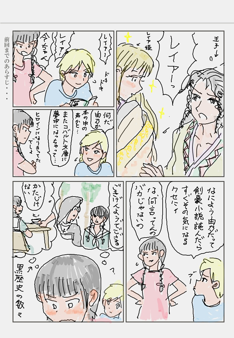 王の苑ゆう_01