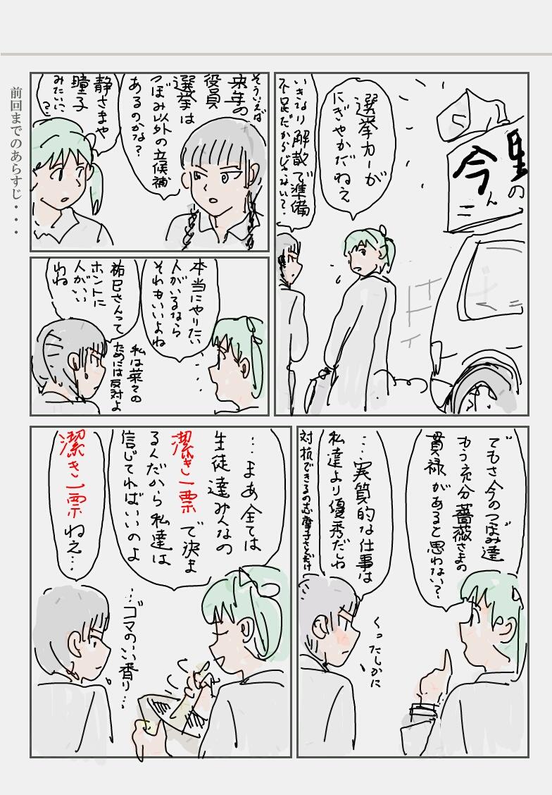 新刊告知_02