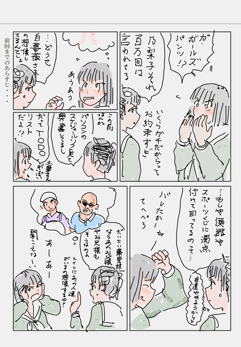 病膏肓_02