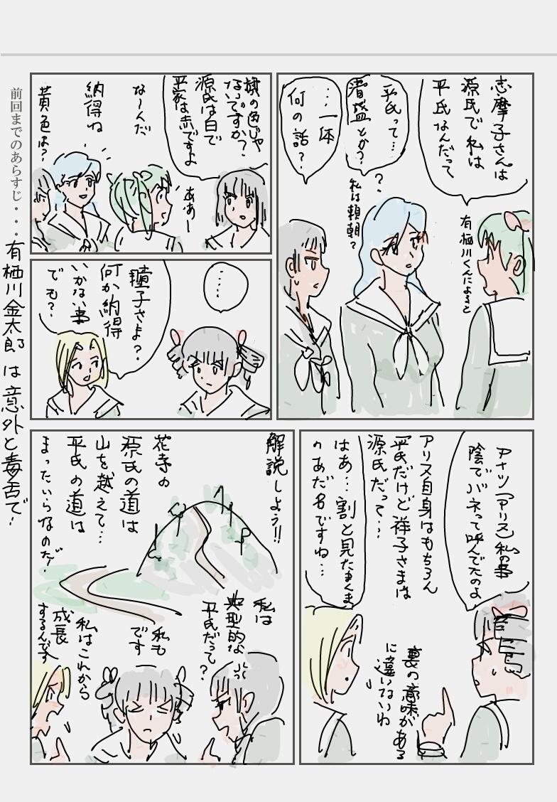 源平合戦_01