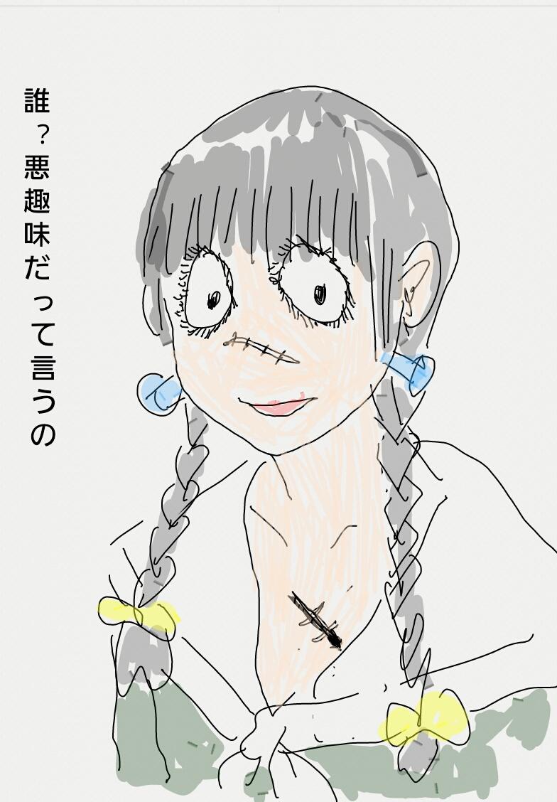 フランケン由乃_01