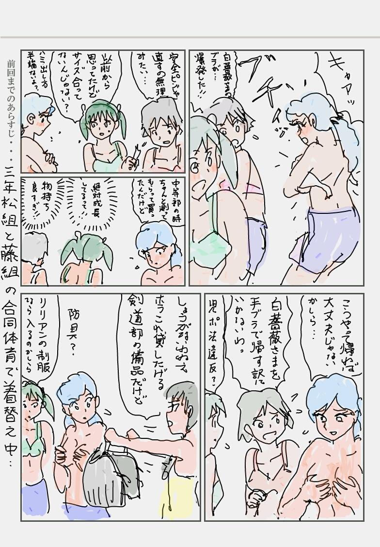 ラッキーアクシデント_01