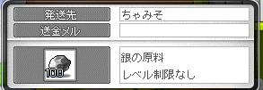 Image002_20120521180337.png