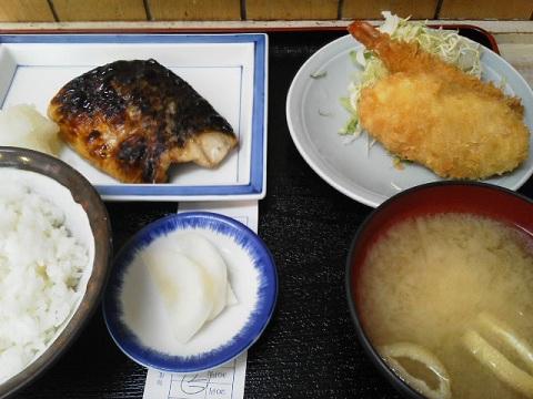 サバ塩コロッケ定食