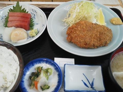 メンチカツ・刺身定食