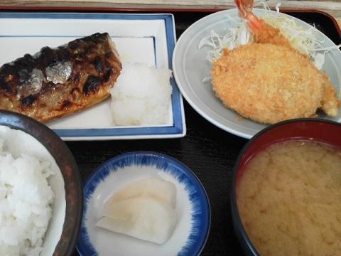 サバ塩・コロッケ定食