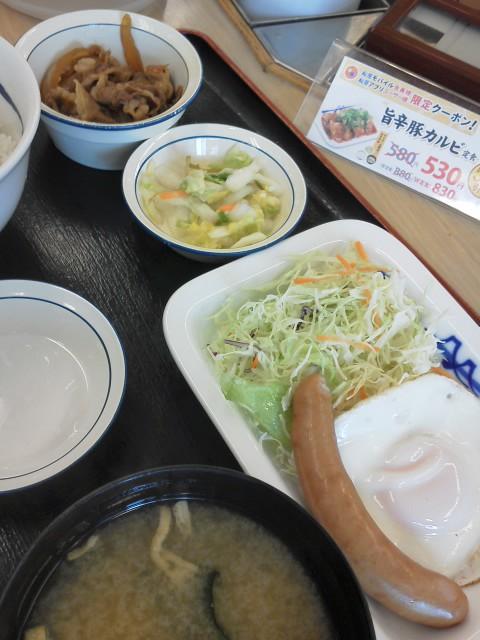 エッグソーセージ定食