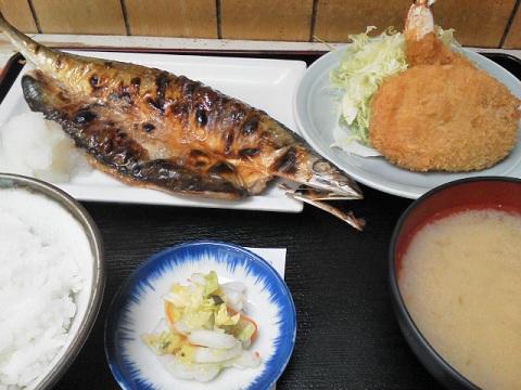 サンマ開き、コロッケ/エビフライ定食