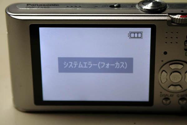 130129-5.jpg