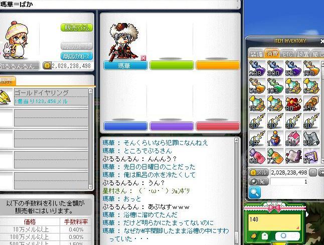 Maple120806_133631.jpg