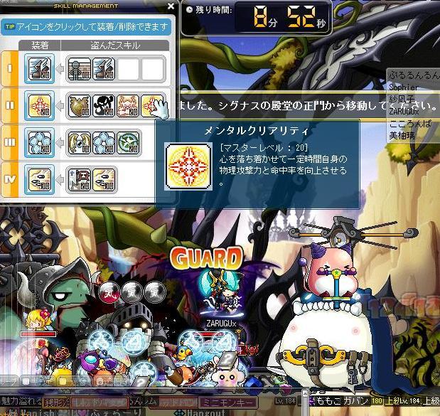 Maple120809_005832.jpg