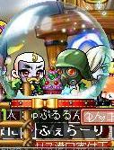 Maple120809_022915.jpg
