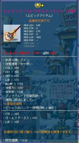 Maple120817_003800.jpg