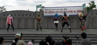 幸田の地にエディー参上!!