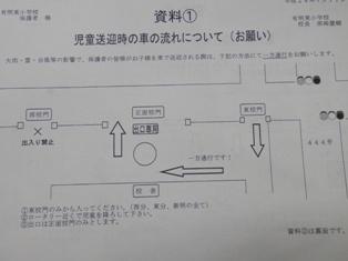 P7110004下